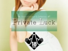 Private Luck