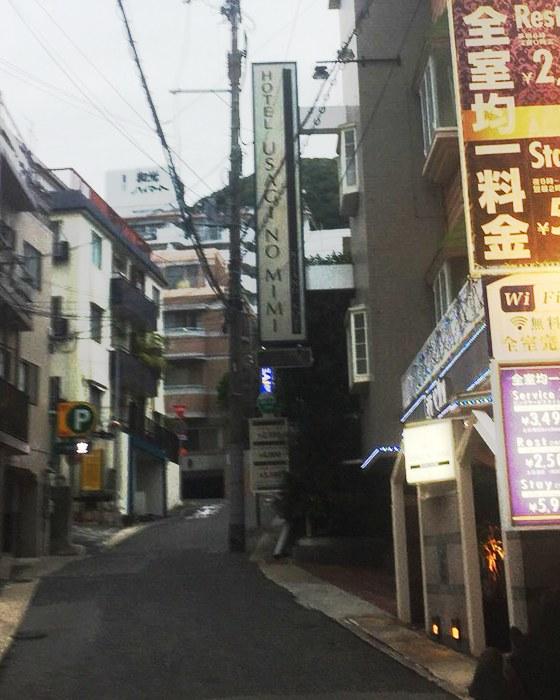 神戸のホテル街