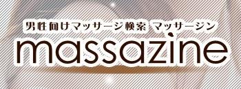 姫路M-Styleエステコレクションの画像