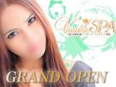 バニラスパ堺店のイメージ画像