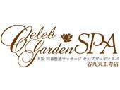 セレブガーデンスパ谷九天王寺店のイメージ画像