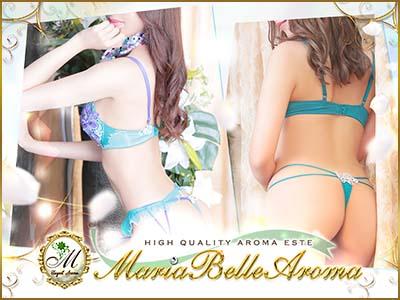 Maria Belle Aroma〜マリアベルアロマ〜の画像